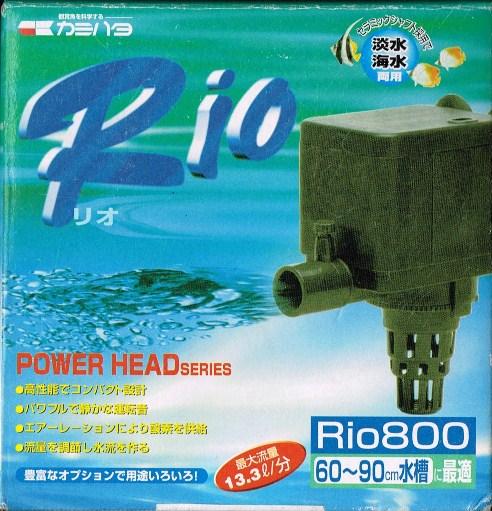 画像1: [在庫処分品] カミハタ 水中ポンプ Rio800 60Hz(西日本用)