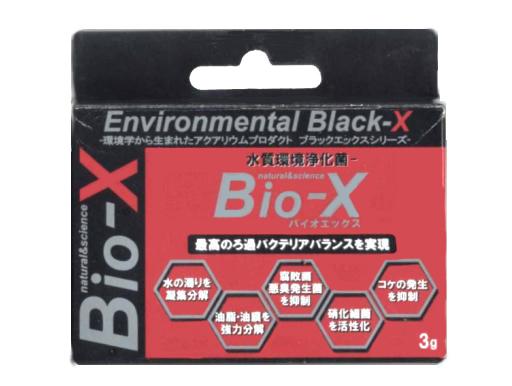 画像1: 当店でも実証済み!水質環境浄化菌 バイオエックス(Bio-X)