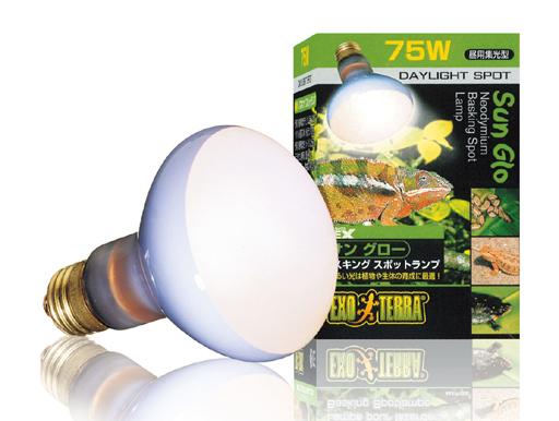 画像1: 明るい光は植物や生体の育成に最適!サングロー100W